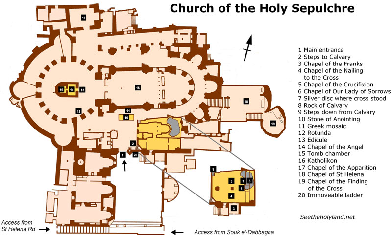 Church Of The Holy Sepulchre See The Holy Land