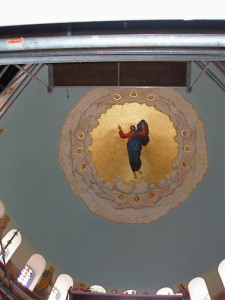 Dome of the Ascension