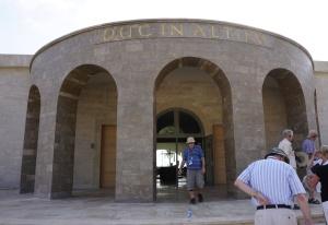 Entrance to Duc in Altum church at Magdala (© Martin Bain / Seetheholyland.net)