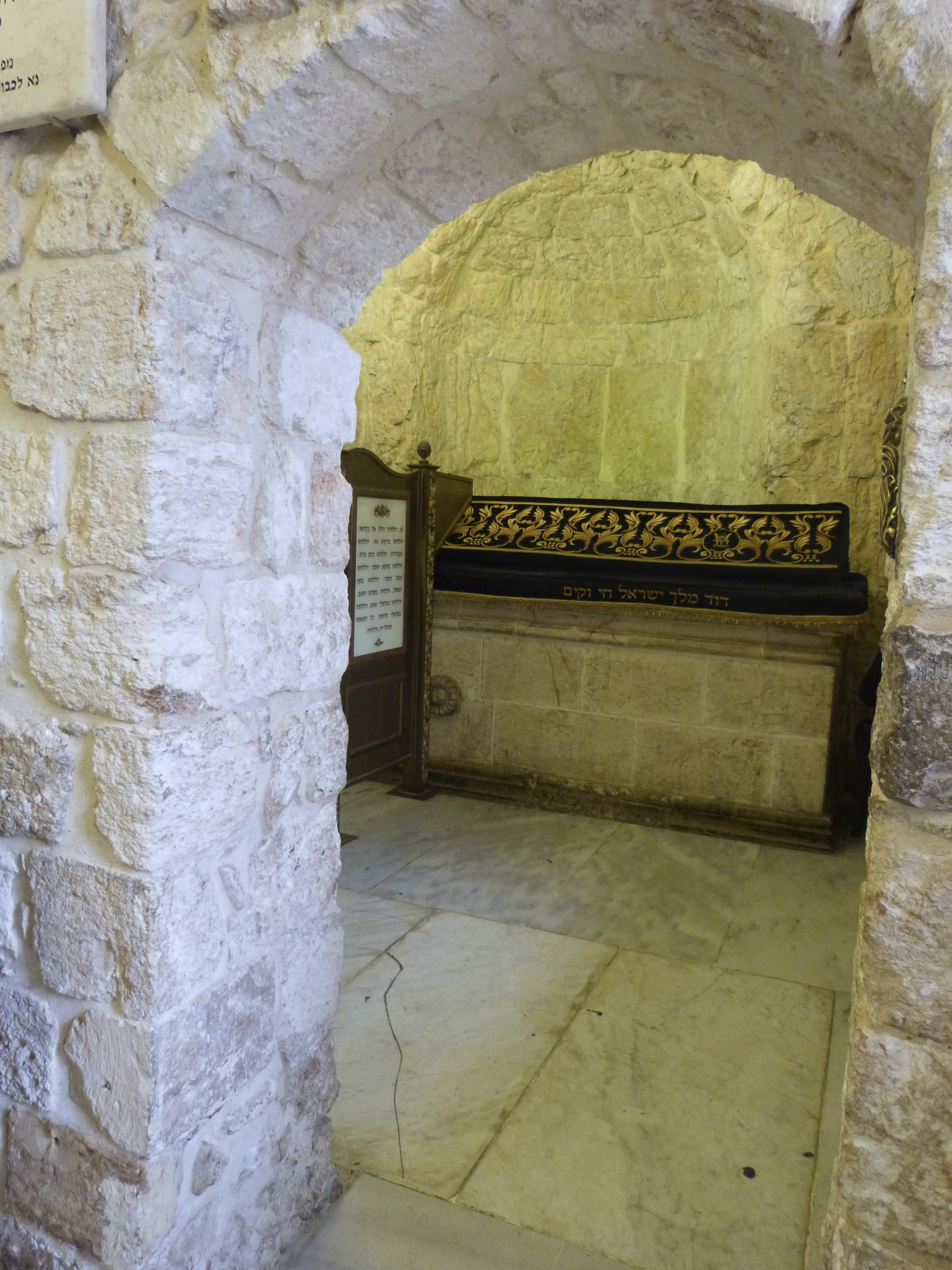 Entrance To King David S Tomb Seetheholyland Net 171 See The Holy Land