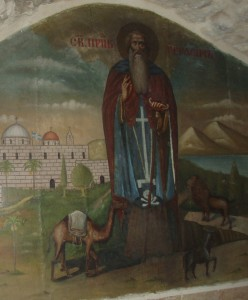 Fresco of St Gerasimus with his lion (Bukvoed)