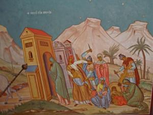 Melkite Church of the Annunciation, Jerusalem