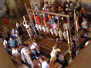 Stone of Anointing from above (Seetheholyland.net)
