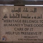 Sign quoting King of Jordan at Bethany Beyond the Jordan (Seetheholyland.net)