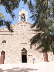 St George's Church, Madaba (Seetheholyland.net)