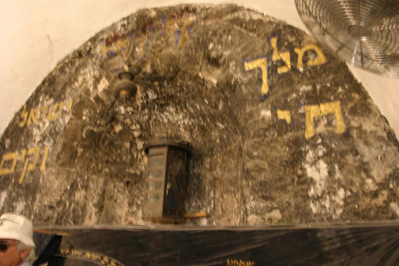 Tomb Of King David 171 See The Holy Land